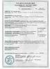 1404827018 dfm certificate rst Сертификаты