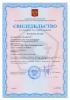 1404827026 dut e svidetelstvo ob utverzhdenii tipa sredstv izmereniy Сертификаты