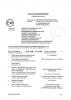 1404827027 dut e a5 a10 f sertifikat e 20 Сертификаты