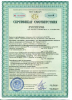 1404827039 dfm sertifikat bezopasnosty ems Сертификаты