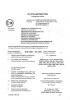 1404827081 dfm sertifikat e mark Сертификаты