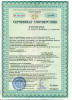 1404827083 dut e sertifikat bezopasnosty ems Сертификаты