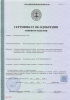 1404827099 sertifikat rossiyskogo rechnogo registra Сертификаты
