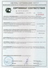 GalileoSky v5.0 sertifikat sootvetstvie gost r Сертификаты